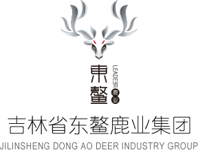 Jilin Dongao deer industry group